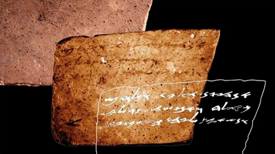 Decodifican en Israel un manuscrito de hace más de 2,500 años