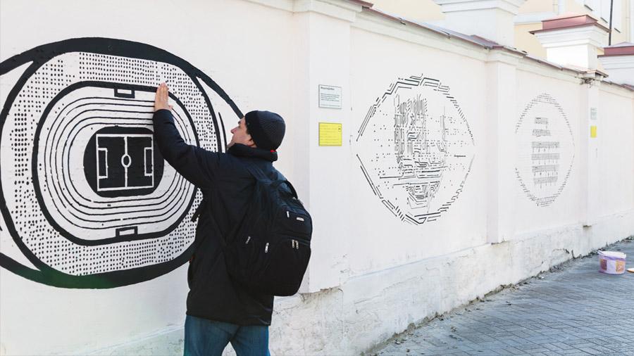 'Ver para creer': crean grafitis en Rusia que solo entenderás con la ayuda de un ciego