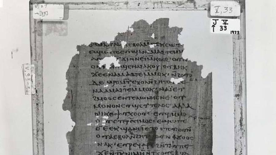 Primera copia original de las enseñanzas secretas de Jesús a su hermano