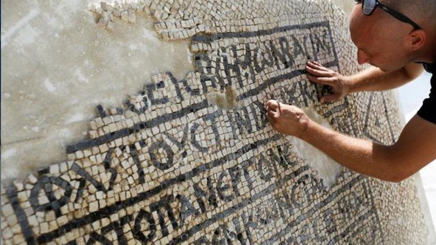 Arqueólogos descubren un mosaico cristiano de mil 500 años de antigüedad en Israel