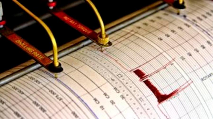 Científicos prevén un repunte de fuertes terremotos en 2018 tras analizar ciclos históricos