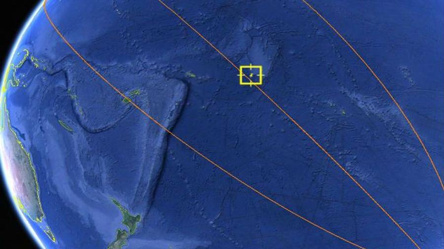Fin de Tiangong-1: la estación espacial china se estrella sobre el Pacífico