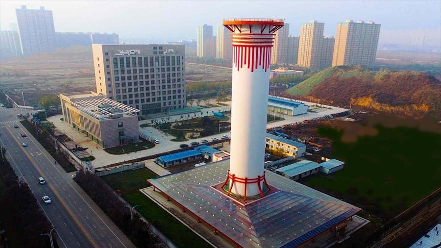 El purificador gigante chino reduce un 15 por ciento la polución por partículas