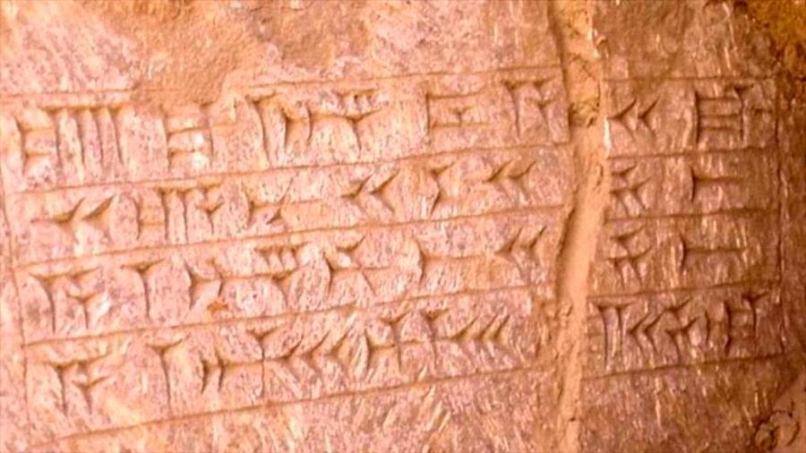Investigadores hallan inscripciones debajo de la tumba del profeta Jonás en Mosul