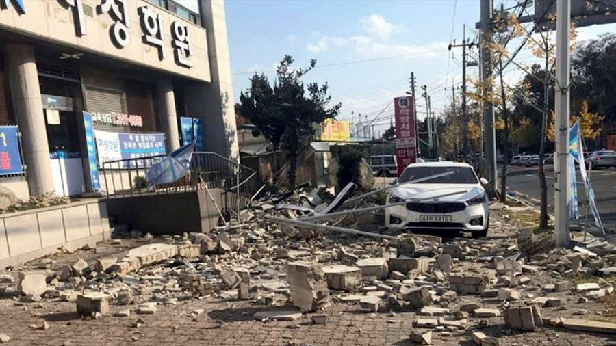 Un terremoto magnitud 5,4 en Corea de 2017, ligado a una planta geotérmica