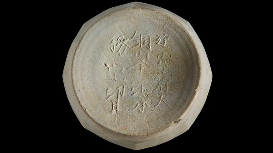 """El misterio de una etiqueta de mil años de antigüedad que dice """"Hecho en China"""""""