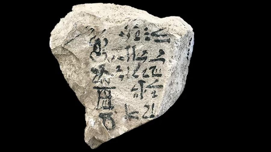 Descubren lo que podría ser la evidencia más antigua de nuestra secuencia del alfabeto