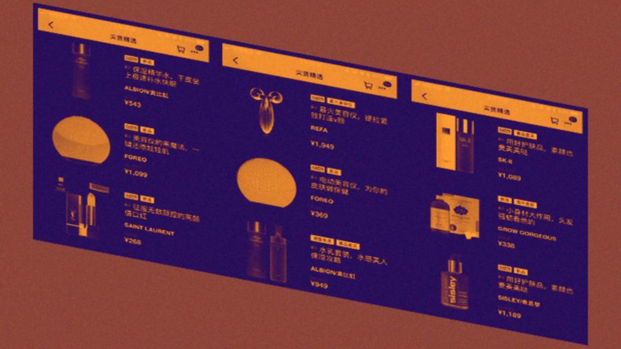 Inteligencia artificial de Alibaba aprendió a redactar tan bien como un ser humano