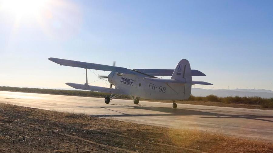 China prueba el avión de transporte sin piloto más grande del mundo