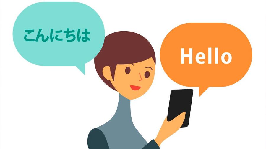 Tecnología que traduce la voz a 30 idiomas, solución a la barrera de la lengua en Japón
