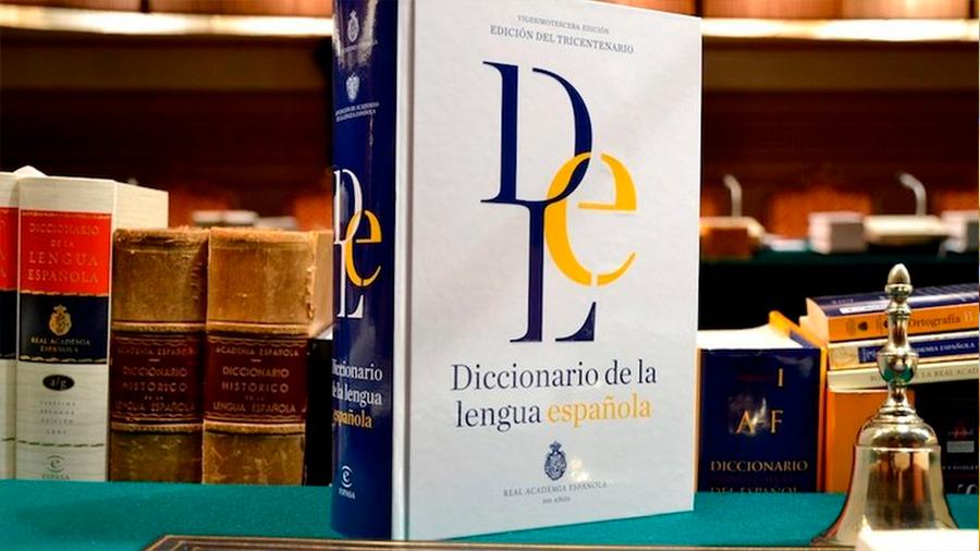 Diccionario de la RAE: Selfi, meme y otras nuevas palabras aceptadas por la Real Academia Española