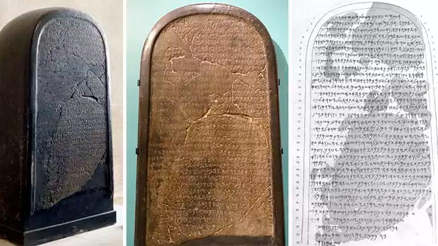 Tablilla de 3 mil años comprueba que el rey bíblico Balac fue real