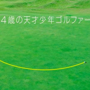 "Crean una pelota de golf ""autónoma"" que viaja sola al hoyo"