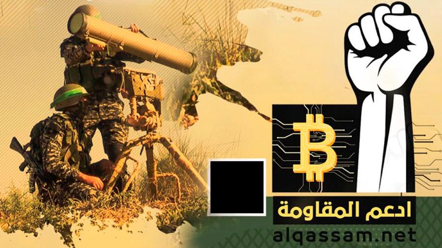 Los terroristas ahora se financian con Bitcoin