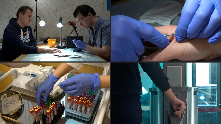 """Los """"biohackers"""" rusos empujan los límites del cuerpo humano"""