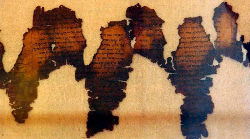 Descubren que todos los Manuscritos del mar Muerto del Museo de la Biblia son falsos