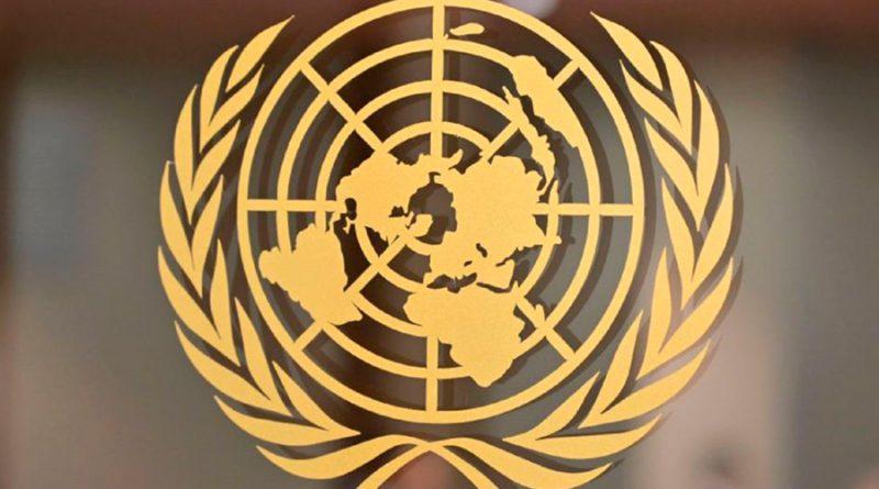 Estudiantes mexicanos triunfan en concurso de las Naciones Unidas
