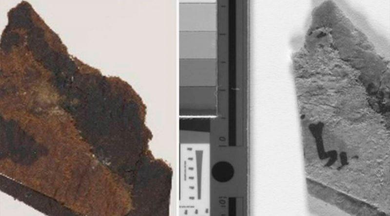 Manuscritos del Mar Muerto que se pensaba que estaban en blanco también contienen texto