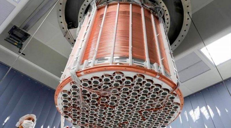 Indicios de nueva física en un sensible experimento de materia oscura