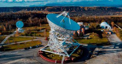 Descubren cuatro objetos brillantes en el espacio para los que no existe explicación