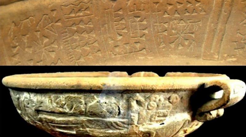 Misterios de la Edad de Piedra y Bronce