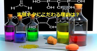 Nace el Spotify de la química: convierte las palabras en moléculas