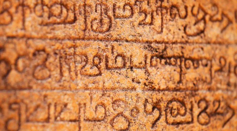Algoritmo descifra de forma automática lenguas perdidas