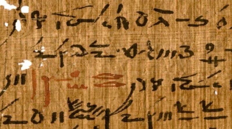 La tinta de los papiros egipcios desvela antiguas prácticas de escritura