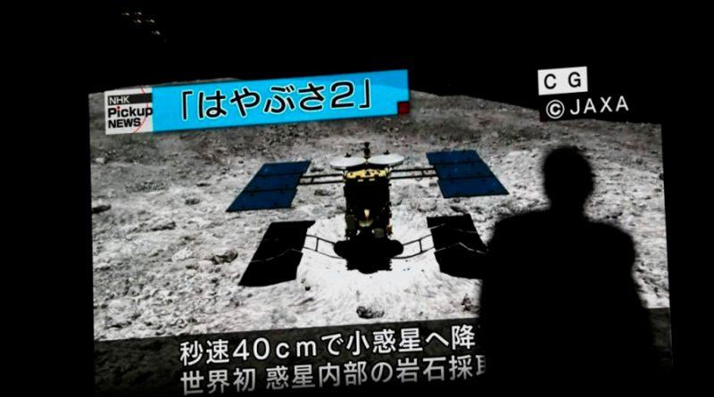 Aterriza cápsula de sonda japonesa que recogió muestras de remoto asteroide