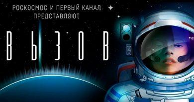 Filmarán película en el espacio; eligen a las candidatas para el rol protagónico