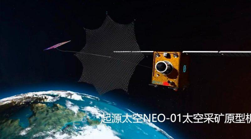 ¡Limpieza cósmica! China pone en órbita robot capaz de recoger basura espacial