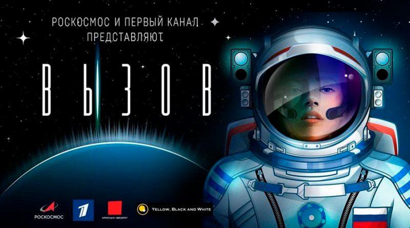 Actriz y director rusos volarán a la Estación Espacial para grabar película