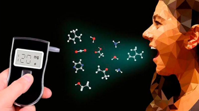Participa UNAM en creación de nariz electrónica que detecta enfermedades