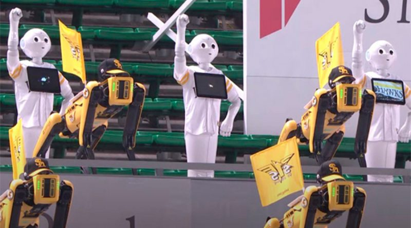 Robots de Boston Dynamics serán el público de los Juegos Olímpicos de Tokio 2020